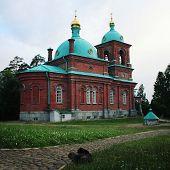 The Resurrection Skete Near Nikonovsky Bay. Toned Photo. Island Valaam. Beautiful Churches. Voskrese poster