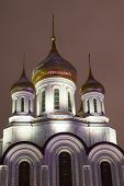 Church In Russia. Orthodox Church. Moscow, Russia. poster