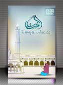 image of namaz  - Arabic Islamic calligraphy of Ramazan or Ramadan with Mosque or Masjid and a Muslim man reading Namaz on abstract background - JPG