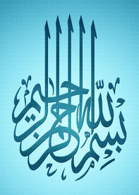 image of bismillah  - Bismillah  - JPG