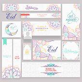 stock photo of arabic calligraphy  - Beautiful floral social media post - JPG