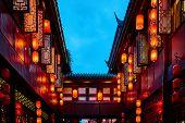 picture of pedestrians  - Chinese lanterns of Jinli Pedestrian Street in Chengdu Sichuan China - JPG
