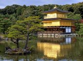 Golden Pavillion in Kyoto Japan
