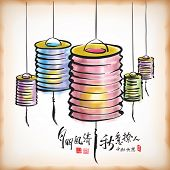image of mid autumn  - Mid Autumn Festival  - JPG