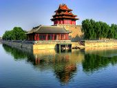image of emperor  - Forbidden City  - JPG