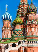 picture of blessed  - The Cathedral of Vasily the Blessed commonly known as Saint Basil - JPG