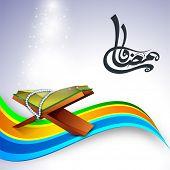 stock photo of islamic religious holy book  - Arabic Islamic calligraphy of text Ramadan Kareem with open Islamic religious holy book Quran Shareef on colorful wave background - JPG