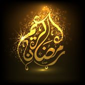 foto of arabic calligraphy  - Arabic Islamic calligraphy of golden text Ramadan Kareem on abstract brown background - JPG