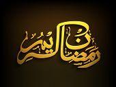 foto of kareem  - Shiny arabic calligraphy text Ramazan Kareem  - JPG