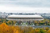 pic of olympic stadium construction  - The Grand Sports Arena of the Luzhniki Olympic Complex view from Vorobyovy Gory - JPG
