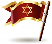 Royal-flag-faith-judasim
