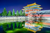 foto of gates heaven  - Beijing - JPG