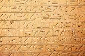 pic of hieroglyph  - Egyptian hieroglyphs on the wall - JPG