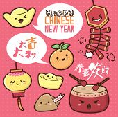 stock photo of prosperity  - Chinese New Year cute cartoon design elements - JPG