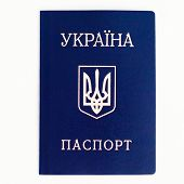 pic of passport cover  - an image of Ukrainian passport on a white background - JPG