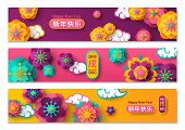Horizontal Banners Set With Chinese Paper Cut Flowers poster