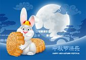 Mid Autumn Festival Vector Design. Cute Moon Rabbit Holds Tasty Mooncake And Smiling. Chinese Landsc poster