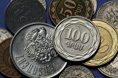 picture of armenia  - Coins of Armenia - JPG