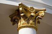 stock photo of greek-architecture  - Architectural detail  - JPG