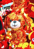 Dogs And More Dogs.  Red Ancient Dogs Chinese Lunar New Year Decorations Beijing China.  2018 Year O poster