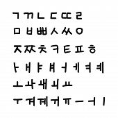 Sketched Doodle Font Korean Or Hangul Alphabet And Vowel Set In Handwriting Design Element To Create poster