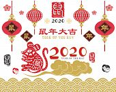 2020 Chinese New Year. Year Of The Rat Collection. Chinese Calligraphy translation Rat Year and Rat poster