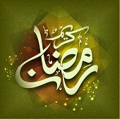 picture of kareem  - Arabic Islamic calligraphy of text Ramadan Kareem on abstract background for holy month of Muslim community - JPG