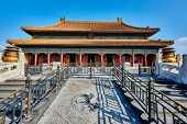 image of purity  - Qianqinggong Palace of Heavenly Purity imperial palace Forbidden City of Beijing China - JPG