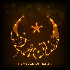 picture of ramazan mubarak  - illustration of a stylish shiny text for Ramazan Mubarak wih brown background - JPG
