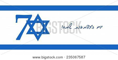 Israel Independence Day 70Th Anniversary