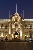 The Government Palace Of Peru, Also Known As House Of Pizarro In Lima, Peru poster