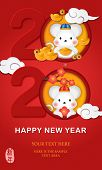 2020 Happy Chinese New Year Of Cartoon Cute Rat And Golden Ingot Plum Blossom Spiral Curve Cloud. Ch poster