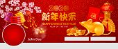 Chinese New Year Banner Template For Social Networks. Golden Figure Of Rat, Symbol Of New 2020 Year, poster