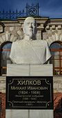 picture of minister  - Bust of Mikhail Ivanovich Khilkov at the Sludyanka station on the Chinese Eastern Railway part of the Trans - JPG