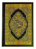 foto of quran  - The quran on the wooden table background