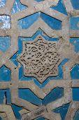image of mausoleum  - decorative detail in the 14th century Oljeitu mausoleum in Soltaniyeh - JPG
