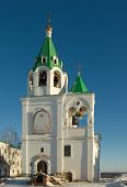 Russia. Murom. Bell Tower Of The Spasskogo Monastery poster