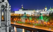 View Of The Moscow Kremlin And The Embankment. Towers Of The Kremlin ( Taynitskaya Tower, First Unna poster