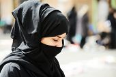 picture of niqab  - Arabic Muslim female with scarf and veil outdoor - JPG