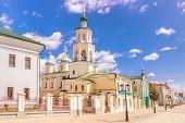 Постер, плакат: Nicholas Cathedral Kazan