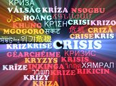 pic of emergency light  - Background concept wordcloud multilanguage international many language illustration of crisis glowing light - JPG
