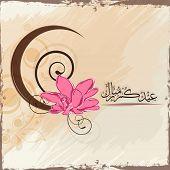 picture of eid festival celebration  - Arabic Islamic calligraphy of text Eid Mubarak on floral design decorated Muslim community festival celebration - JPG