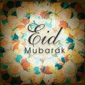 picture of eid festival celebration  - Stylish text Eid Mubarak on shiny floral design decorated background for Muslim community festival celebration - JPG