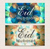 stock photo of eid festival celebration  - Creative artistic website header or banner set for Islamic holy festival - JPG