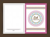 stock photo of eid festival celebration  - Muslim community festival - JPG