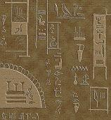 Постер, плакат: Египет абстрактный фон Чтобы увидеть аналогичные вещи пожалуйста посетите мою галерею