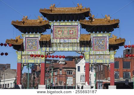 Chinese Arch Nelson Street Liverpool