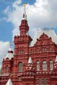 Building Of Historical Museum On Red Square In Moscow poster
