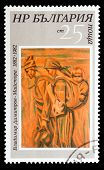 Постер, плакат: BULGARIA CIRCA 1982: A stamp printed BULGARIA shows paint art