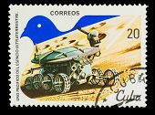 ������, ������: CUBA CIRCA 1982: A stamp printed in CUBA peaceful use of oute